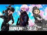 [LIVE] Играем в рейтинг. Rainbow Six: Siege