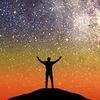 Астрономическая Обсерватория на Валдае