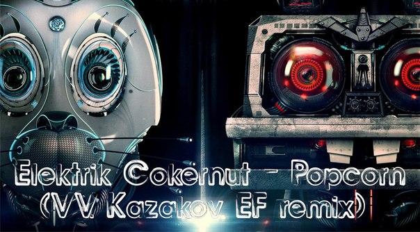 Elektrik Cokernut - Popcorn (VV. Kazakov EF remix)
