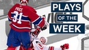 NHL Plays of The Week: Week 8 Edition - Carey Price's Big Hit and Petersen Makes Save of The Year