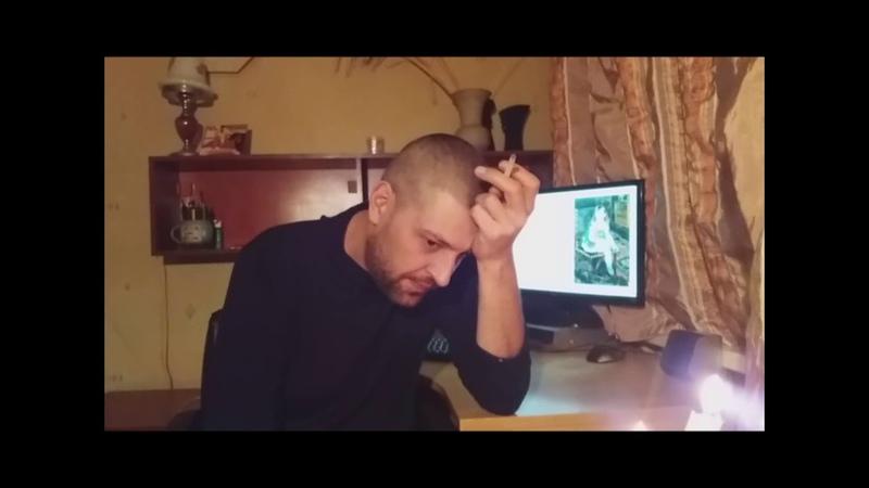 Вера Полозкова. Снова не мы