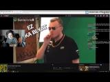 [Реакции Братишкина] Братишкин смотрит: How NaVi Really Plays CS:GO