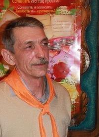 Сергей Егоров, 28 мая 1959, Серпухов, id203894235