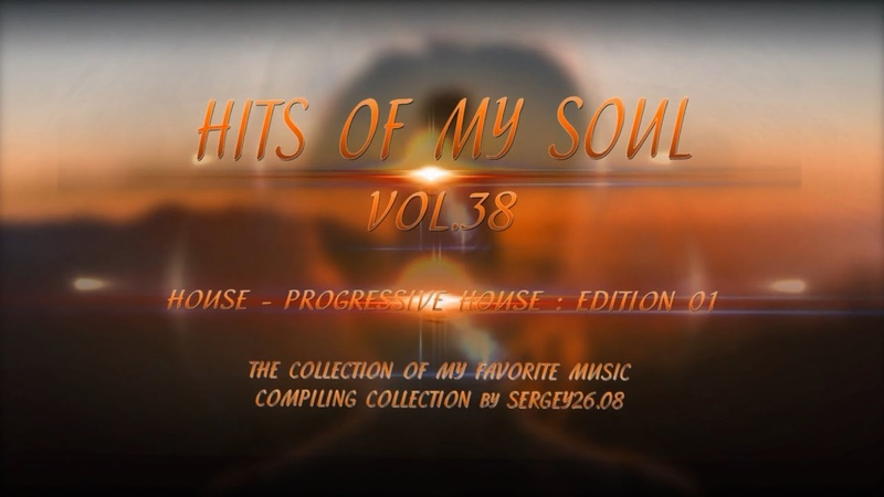 Hits of My Soul Vol. 38 (2018) (Trailer)