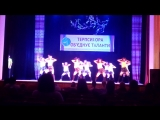 Студя сучасного танцю Let's Dance