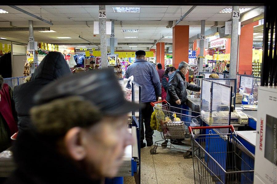 Народный магазин универмаг рынок