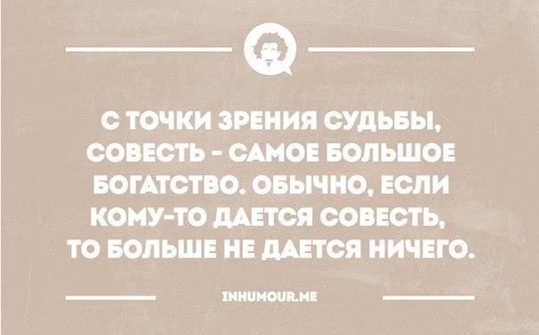 https://pp.vk.me/c543108/v543108554/11d40/KhXpFapsyrI.jpg