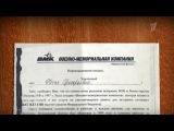 В Мурманской области ветеранам войны разослали письма с информацией о бесплатных похоронах - Первый канал