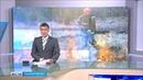 В Башкирии продолжает действовать пожароопасный период