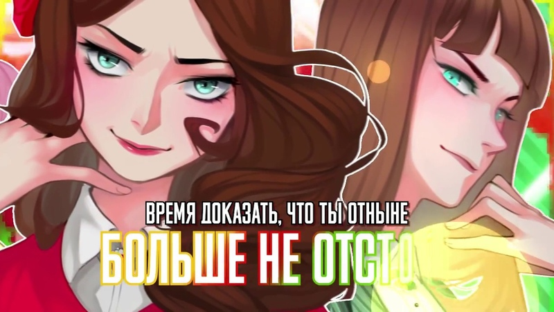 AmaTeshi, Fye, Sati Akura – Candy Store [Heathers The Musical RUS COVER]
