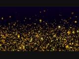 Мерцающие золотые звезды Shimmering Gold Stars