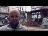 Раймоха - Дотла (feat. НЕПЛАГИАТ)
