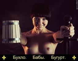 http://cs402518.userapi.com/v402518473/2b4d/oKUGgHG2meI.jpg