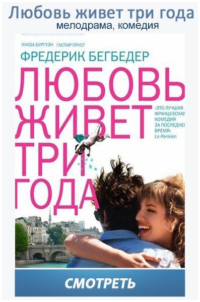 Фильмы про любовь зарубежные список лучших 2016 смотреть