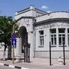 Саратовский областной учебно-методический центр