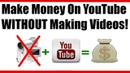 Make $100 Per Day On YouTube Without Making Any Videos Make Money Fast Today.