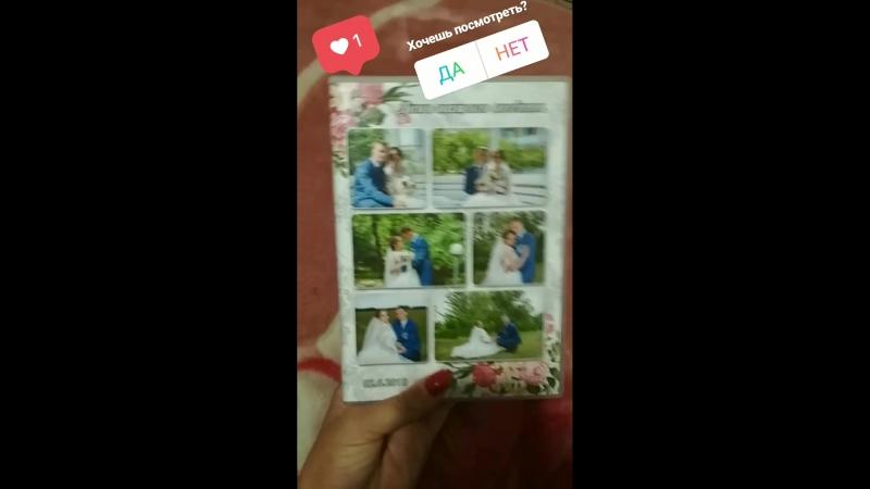 Видео с свадьбы