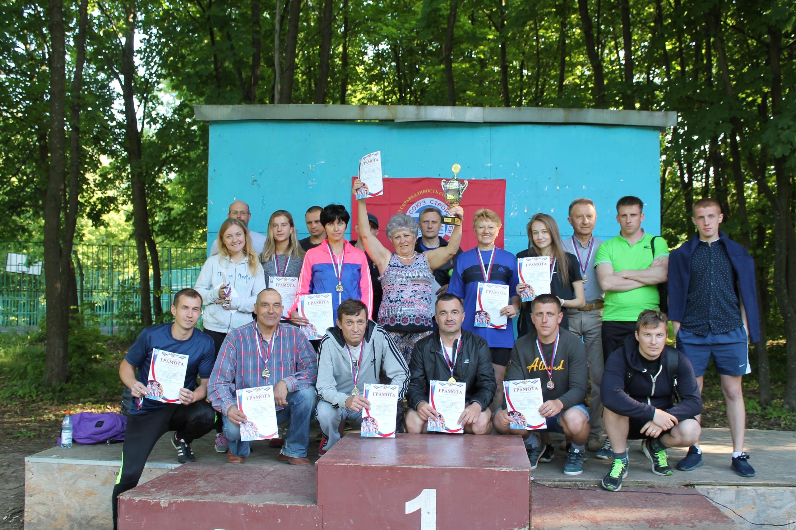 Михайловцемент завоевал первое место в соревнованиях по легкоатлетическому кроссу
