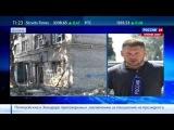27.08.14 Евгений Поддубный с последними новостями из Донецка