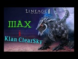 Lineage-game.ru x1000 2013 г.
