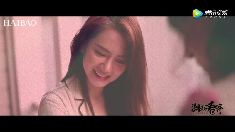Haibao (второй медовый месяц Натана Ли и Ци Вэй)