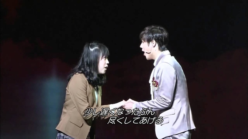 [HD]20111003 Musical Goong@KYOTO Digest 44