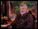 Гении и злодеи (Проект Льва Николаева)-Седов Георгий (2012)