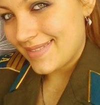 Регина Абдрахимова, 19 февраля 1995, Москва, id222257143