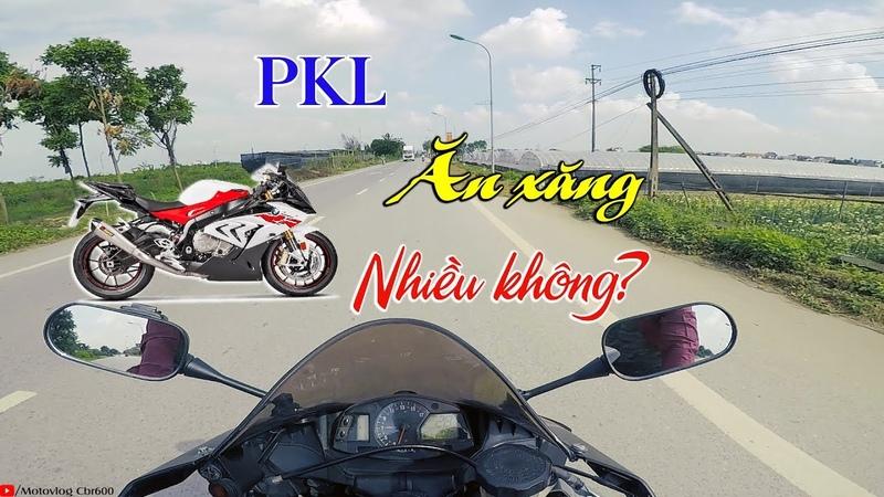 PKL ăn XĂNG nhiều không? Vấn đề xăng khi chạy xe PKL | Motovlog CBR600