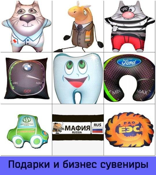 корпоративные сувениры с логотипом: