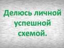 Вирусный гепатит 'В' и 'С'. Олег Нижегородцев.