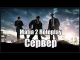M2MP RP [ВЫПУСК 1] - РЕГИСТРАЦИЯ И СИСТЕМА СКИНОВ