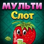 МультиСлот — Игровые Автоматы