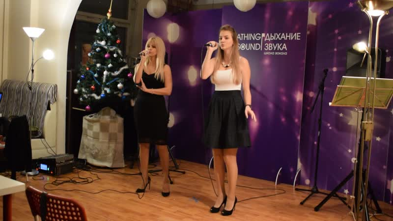 Ольга Сбитнева и Настя Сбитнева - Тополя