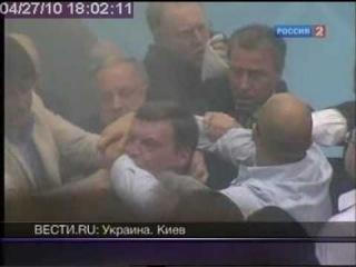 Драка в Украинской Раде (яйца и дымовые шашки) 27.04.2010