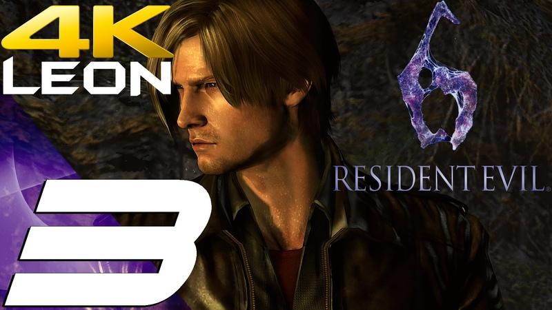 Resident Evil 6 - Leon Walkthrough Part 3 - Tall Oaks City [4K 60FPS]