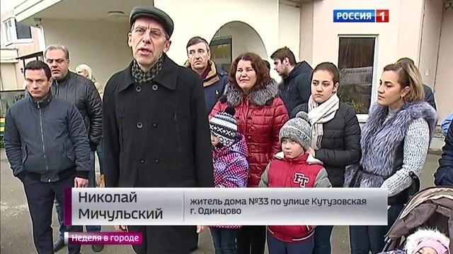 Вести-Москва • Вести-Москва. Эфир от 16.10.2016