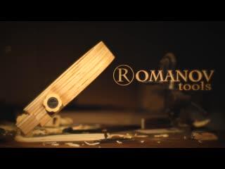 Romanovtools made in russia