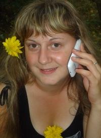Ольга Волкова, 12 мая 1985, Златоуст, id179332397
