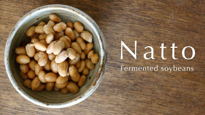 Natto -fermented soybeans- ☆ 天然藁納豆の作り方