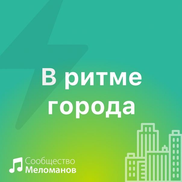 vk.com/mzk?z=audio_playlist-34384434_84576953