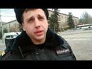 Проверка документов полицаями Волгограда март 2019