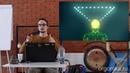 Оргон Технология Об оргоните подробнее в полном видео