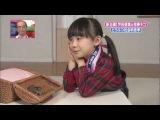 05B_17Y_[03.03.2012] Shimura Zoo Мана знакомится с котом и белкой-летягой (1080P)