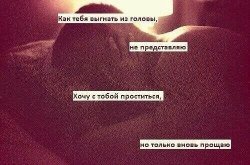 ты не даешь мне: