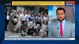 Новости на «Россия 24»  •  Россиянка на два месяца арестована на Украине