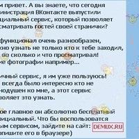 Евгений Мельников, 18 апреля , Санкт-Петербург, id7552476