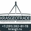 Kras Geotrade