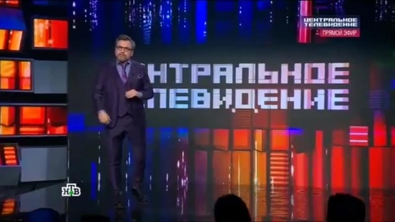 Центральное телевидение 24.02.2018