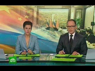 новости дня россия сегодня нтв